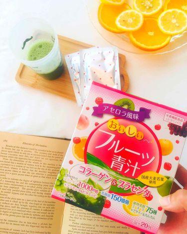 おいしいフルーツ青汁/その他/ドリンクを使ったクチコミ(1枚目)