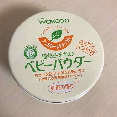 シッカロールナチュラル/WAKODO/デオドラント・制汗剤を使ったクチコミ(1枚目)