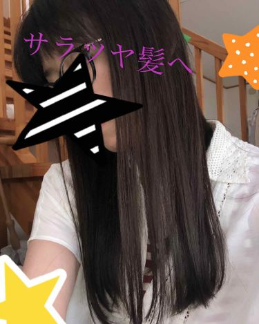 ありんこ... on LIPS 「こんにちは(^^)今日は3ヶ月ぶりの美容院へ💇♀️♡パサパサ..」(1枚目)