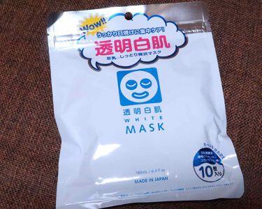 K_Mさんの「透明白肌(トウメイシロハダ)ホワイトマスクN<シートマスク・パック>」を含むクチコミ