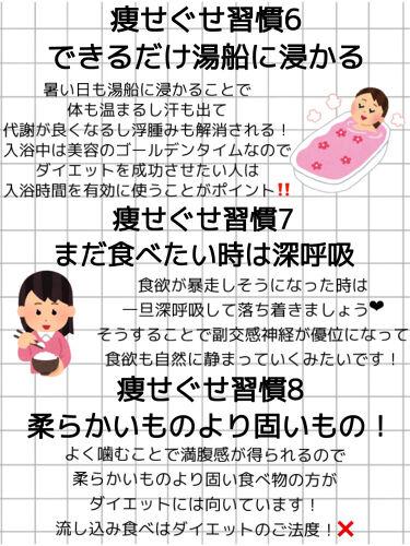 デンタルペースト/GUM/歯磨き粉を使ったクチコミ(5枚目)