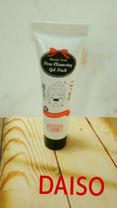 ザ・ダイソー 炭・鼻の毛穴ジェルパック