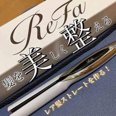 ReFa BEAUTECH STRAIGHT IRON(リファビューテック ストレートアイロン)/ReFa/ストレートアイロンを使ったクチコミ(1枚目)