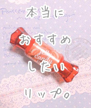 い と ✩*.゚さんの「the SAEM(ザセム/韓国)ジェリーキャンディティント<リップグロス>」を含むクチコミ