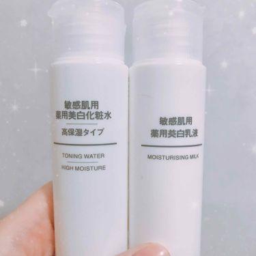 ♡里瀬♡さんの「無印良品敏感肌用薬用美白化粧水<化粧水>」を含むクチコミ