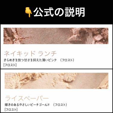 スモール アイシャドウ/M・A・C/パウダーアイシャドウを使ったクチコミ(3枚目)