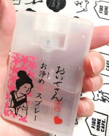 お浄め恋スプレー/おいせさん/香水(レディース)を使ったクチコミ(1枚目)