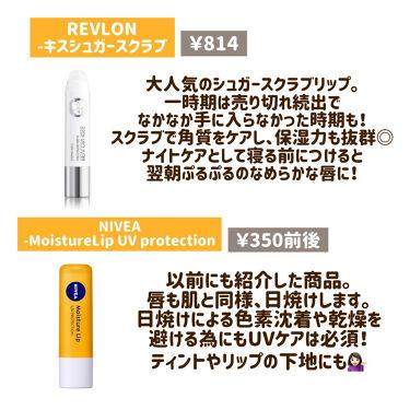 ニベア モイスチャーリップ UV/ニベア/リップケア・リップクリームを使ったクチコミ(2枚目)