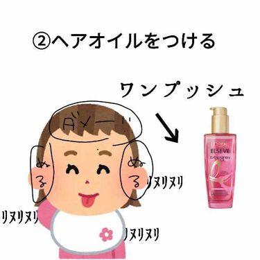 エクストラモイスト シャンプー/コンディショナー/TSUBAKI/シャンプー・コンディショナーを使ったクチコミ(3枚目)