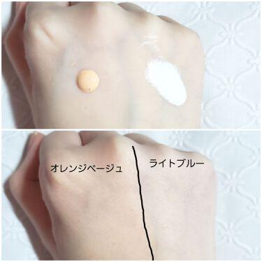 皮脂テカリ防止下地 保湿タイプ/CEZANNE/化粧下地を使ったクチコミ(2枚目)