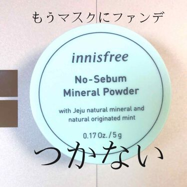 メーキャップ ベース クリーム/ちふれ/化粧下地を使ったクチコミ(1枚目)
