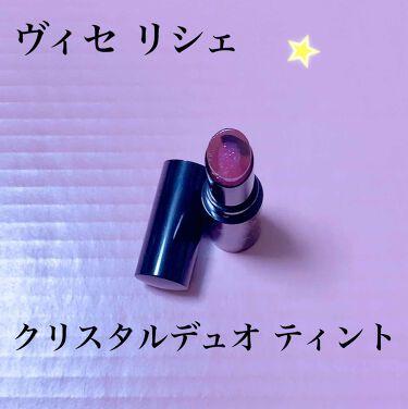 リシェ クリスタルデュオ ティント/Visee/口紅を使ったクチコミ(1枚目)