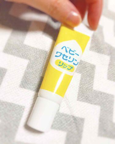 鈴さんの「健栄製薬ベビーワセリンリップ<ハンドクリーム・ケア>」を含むクチコミ