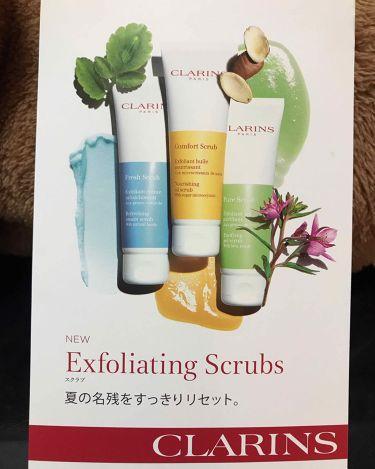 Exfoliating Scrubs/CLARINS/その他クレンジングを使ったクチコミ(4枚目)