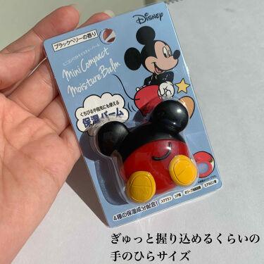 ディズニー ミニコンパクトモイスチャーバーム/Coront/リップケア・リップクリームを使ったクチコミ(4枚目)