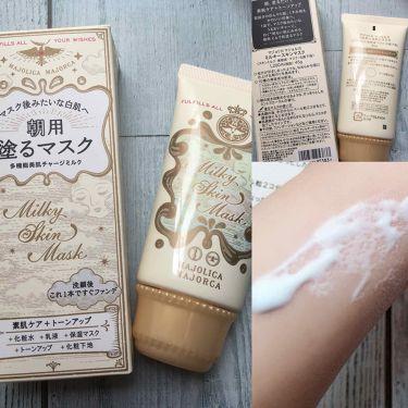 nanaさんの「マジョリカ マジョルカミルキースキンマスク<化粧下地>」を含むクチコミ