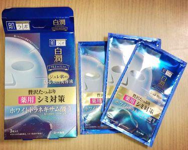 白潤プレミアム 薬用浸透美白ジュレマスク/肌ラボ/シートマスク・パックを使ったクチコミ(1枚目)