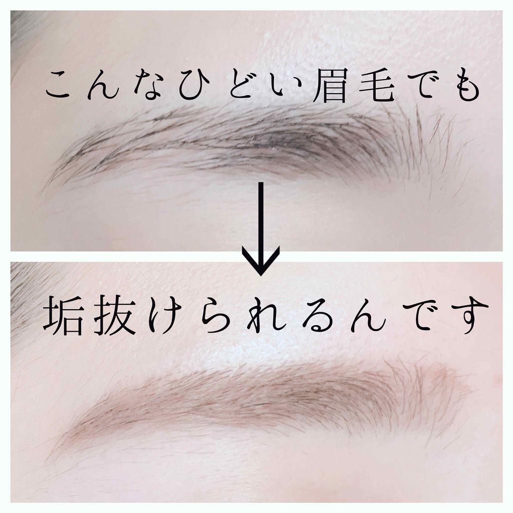 「眉毛が薄い」お悩みを解消!整え方やメイク・ケアに使えるおすすめアイテム大公開のサムネイル