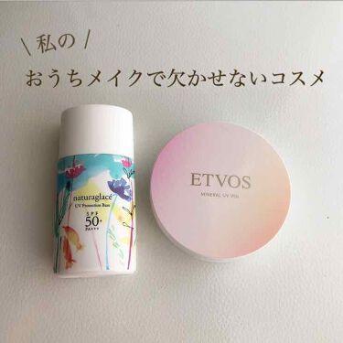 UVプロテクションベースN/ナチュラグラッセ/日焼け止め(顔用)を使ったクチコミ(1枚目)