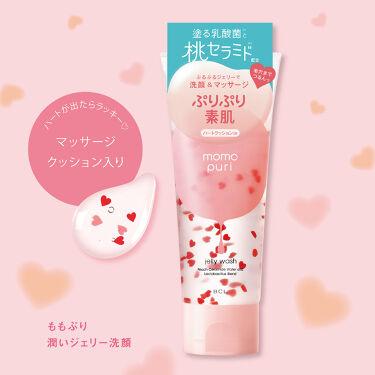 潤いクレンジング洗顔/ももぷり/洗顔フォームを使ったクチコミ(3枚目)
