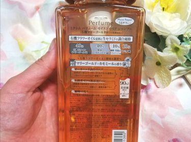 モイストリペア シャンプー/mixim Perfume/シャンプー・コンディショナーを使ったクチコミ(4枚目)