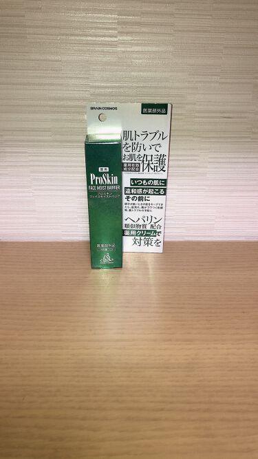 プロスキン フェイスモイストバリア/ブレーンコスモス/ボディクリームを使ったクチコミ(1枚目)