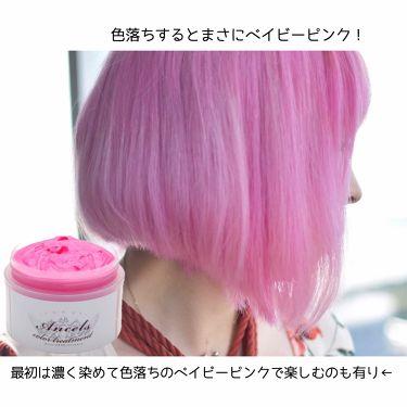 ピンク カラー バター
