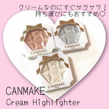 クリームハイライター/CANMAKE/ハイライト by ありこ