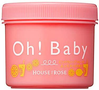 ボディ スムーザー PL (ピンクグレープフルーツ&レモネードの香り)
