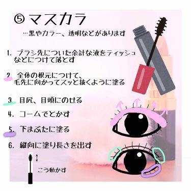 【旧品】パーフェクトスタイリストアイズ/キャンメイク/パウダーアイシャドウを使ったクチコミ(8枚目)