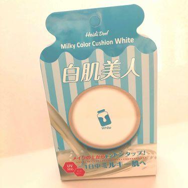 白肌美人ホワイトトーンアップ/ポップベリー/化粧下地を使ったクチコミ(1枚目)