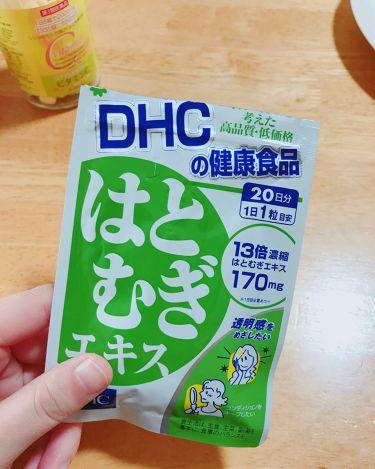 はとむぎエキス/DHC/健康サプリメントを使ったクチコミ(3枚目)