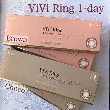 ViViRing  1day (ビビリング  1day)/POPLENS/カラーコンタクトレンズを使ったクチコミ(2枚目)