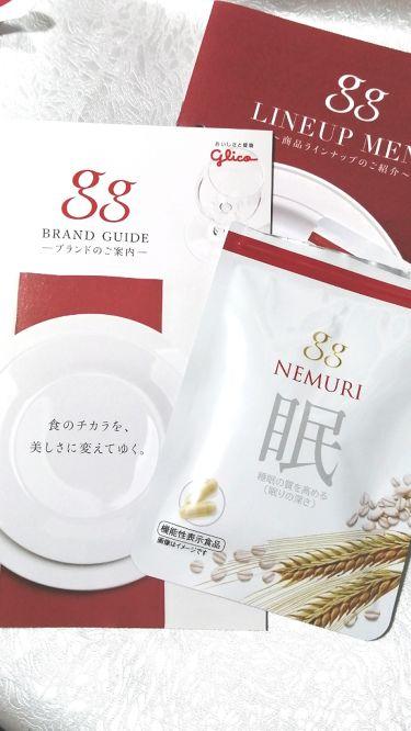 gg NEMURI/gg(ジージー)/美肌サプリメントを使ったクチコミ(1枚目)