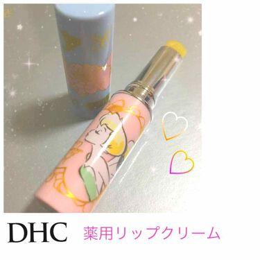 チャンユカさんの「DHC薬用リップクリーム<リップケア・リップクリーム>」を含むクチコミ