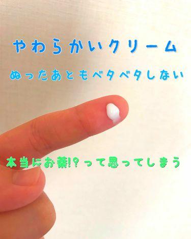 ペアアクネクリームW(医薬品)/ペア/その他スキンケアを使ったクチコミ(3枚目)