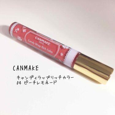 ✧ Mai ✧ さんの「CANMAKEキャンディラップリッチカラー<リップグロス>」を含むクチコミ