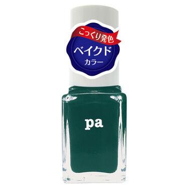 pa ネイルカラー プレミア gpa03 スエードパンプス