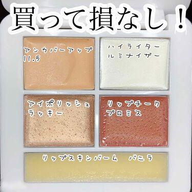 カラーパレット クラシックコレクション/rms beauty/ジェル・クリームチーク by おゆ。