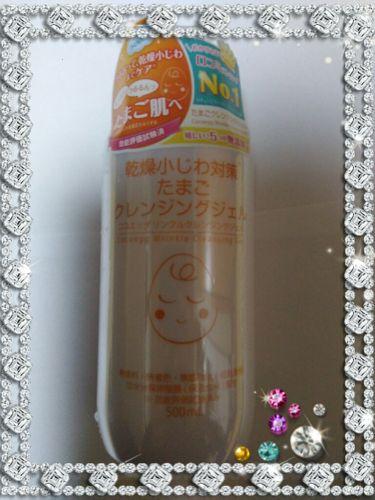Cocoegg 乾燥小じわ対策 たまごクレンジングジェル