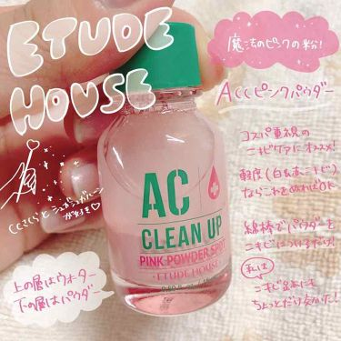 ACC ピンクパウダー SP/ETUDE/美容液 by いろは