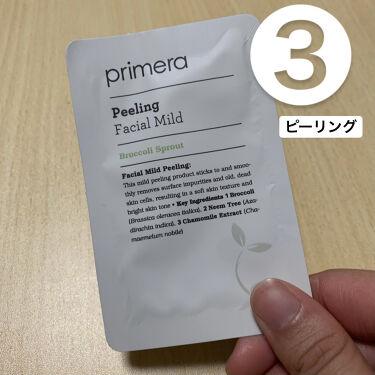 潤燥エッセンス EX/Sulwhasoo/美容液を使ったクチコミ(4枚目)
