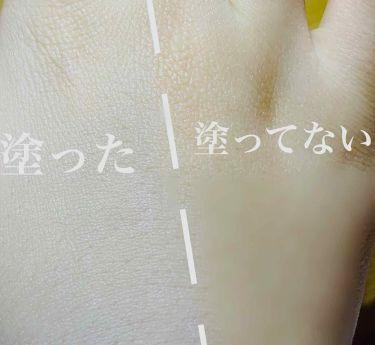 スイートプリンクリーム モイスチャー/ETUDE HOUSE/ネック・デコルテケアを使ったクチコミ(2枚目)