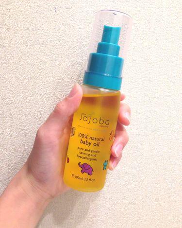 The  Jojoba  Company/その他/フェイスオイル・バームを使ったクチコミ(1枚目)