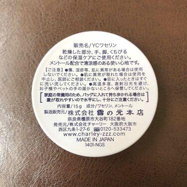 ネイルケアオイル/無印良品/ネイルケアを使ったクチコミ(3枚目)