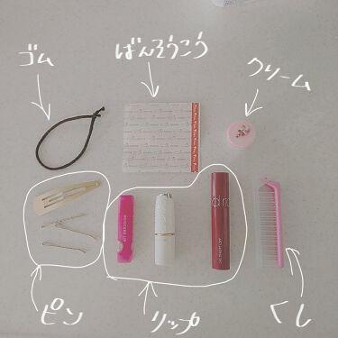 モイスキューブリップ 敏感N/メンターム/リップケア・リップクリームを使ったクチコミ(2枚目)