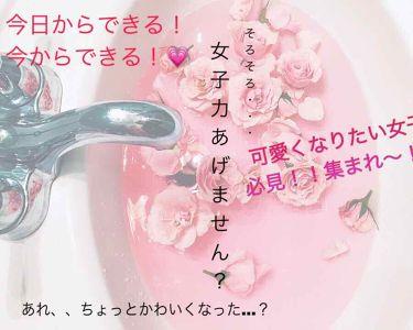 純恋さんの「フィアンセハンドクリーム ピュアシャンプーの香り<ハンドクリーム・ケア>」を含むクチコミ