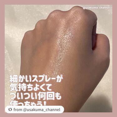 ダルバホワイトトリュフ ファーストスプレーセラム/ダルバ/美容液を使ったクチコミ(3枚目)
