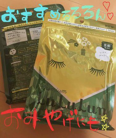 nisino-nさんの「ルルルン京都のプレミアムルルルン(お茶の花の香り)<シートマスク・パック>」を含むクチコミ
