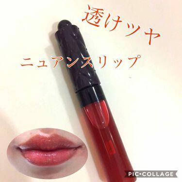 ニュアンスラスターグロス/kiss/リップグロスを使ったクチコミ(1枚目)